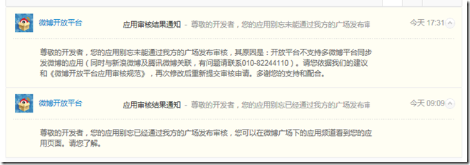 QQ截图20110830225839
